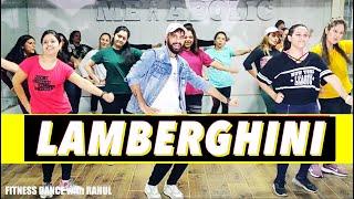 LAMBERGHINI | Dance Fitness Choreography | The Doorbeen Feat Ragini | FITNESS DANCE With RAHUL