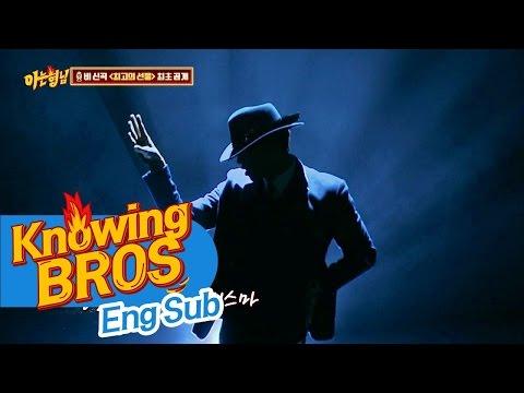 [최초 공개] 비(Rain)의 신곡 '최고의 선물'♪ 역대급 오프닝에 꺄륵-♥ 아는 형님(Knowing bros) 58회