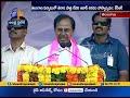 Chandrababu is a Rakshasi: CM KCR