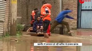 Breaking News: Three dead as Jammu and Kashmir braces for floods