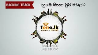 sinhala song music only no voice Videos - Playxem com