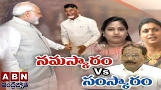TDP leaders strong counter to YCP Roja comments..