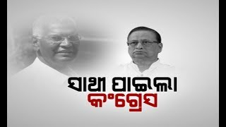 CPI, CPM, JMM, Congress to form grand alliance in Odisha