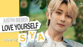 [VOCAL COVER] Justin Bieber - Love Yourself | BLITZERS(블리처스) SYA(샤)