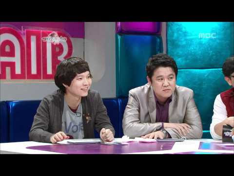 The Radio Star, Lee Su-geun(1)  #17, 이수근, 대성, 붐(1) 20090128