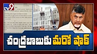 Breaking: Demolition notice to TDP new state office at Man..