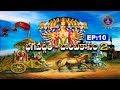 భగవద్గిత -బాల వికాసం పార్ట్- 2 | Bhagavadgita-Bala Vikasam | Part 2 | EP 10 | 22-03-19 | SVBC TTD