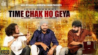 Time Chak Ho Geya – Sukh Inder