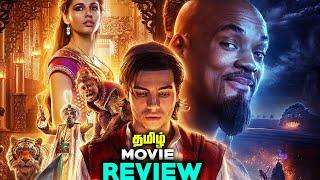 Aladdin Movie Review in Tamil