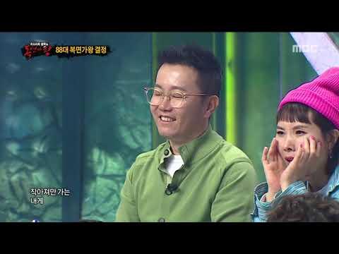 [defensive stage ]  'Giant chestnuts of bread' - Rain,'왕밤빵' - Rain , 복면가왕 20181104