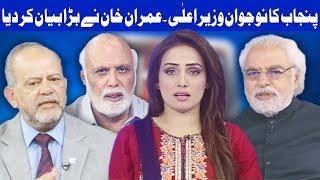 Think Tank With Syeda Ayesha Naaz | 12 August 2018 | Dunya News - YouTube