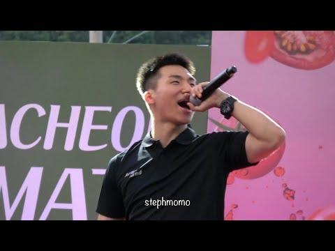 180804 Daesung Fxxk It Hwacheon Tomato Festival