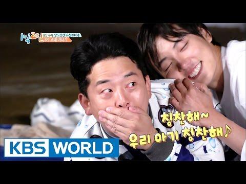 Junho's efforts touches Donggu's heart [2 Days & 1 Night - Season 3 / 2017.05.21]