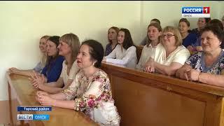 Александр Бурков побывал с рабочим визитом на севере области