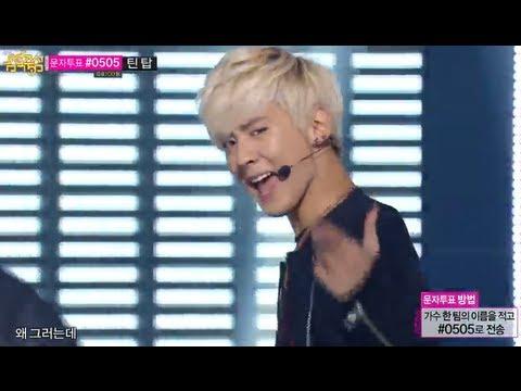 [HOT] TEENTOP - Rocking, 틴탑 - 장난아냐, Music core 20130907