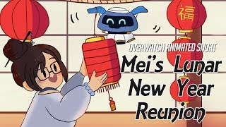 "Overwatch Animated Short | ""Mei's Lunar New Year Reunion"""