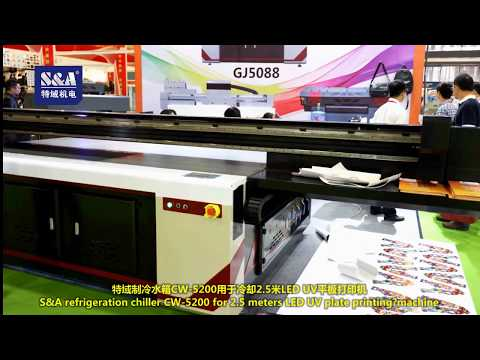 S&A refrigeration chiller CW-5200 for 2.5 meters LED UV plate printing machine