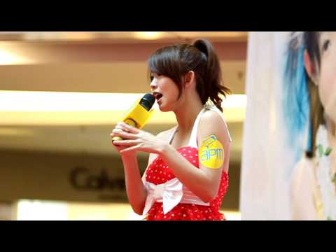 「放棄你」live 瑤瑤(郭書瑤)「愛的抱抱」簽唱會@apm 香港 2009.10.18