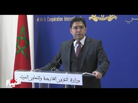 بوريطة يعلق على قرار مجلس الأمن حول قضية الصحراء المغربية