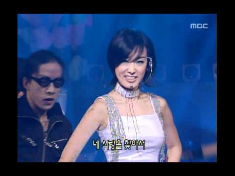 s#arp - Good for you, 샵 - 잘됐어, Music Camp 20000916