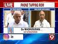 CBI should conduct a probe into Operation Kamala: Mallikarjun Kharge - NEWS9