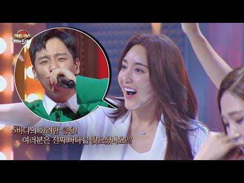 [바다 2R 공개] 바다(Bada)의 말문을 막은 '너를 사랑해' 무대(ft. 한해) 히든싱어5(hidden singer5) 9회