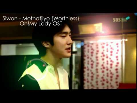 [FULL HD] SUPER JUNIOR SIWON VOCAL ABILITIES COMPILATION