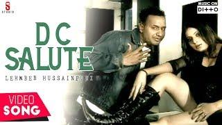 D C Salute – Lehmber Hussainpuri Punjabi Video Download New Video HD