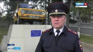 По факту ДТП на пересечении улиц Герцена и 24-я Северная в Омске возбуждено уголовное дело