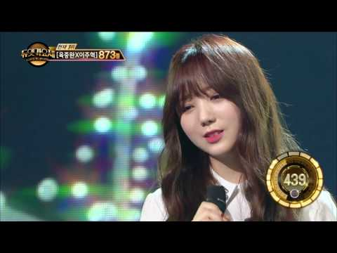 【TVPP】Kei(Lovelyz) - 'If you're gonna be like this', 케이(러블리즈) - '이럴거면' @Duet Song Festival