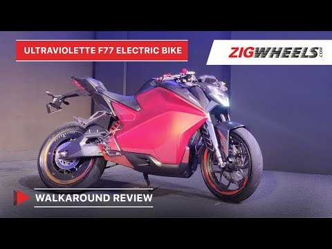 Ultraviolette F77 Electric Bike Walkaround Review | Price, Features, Specs & More
