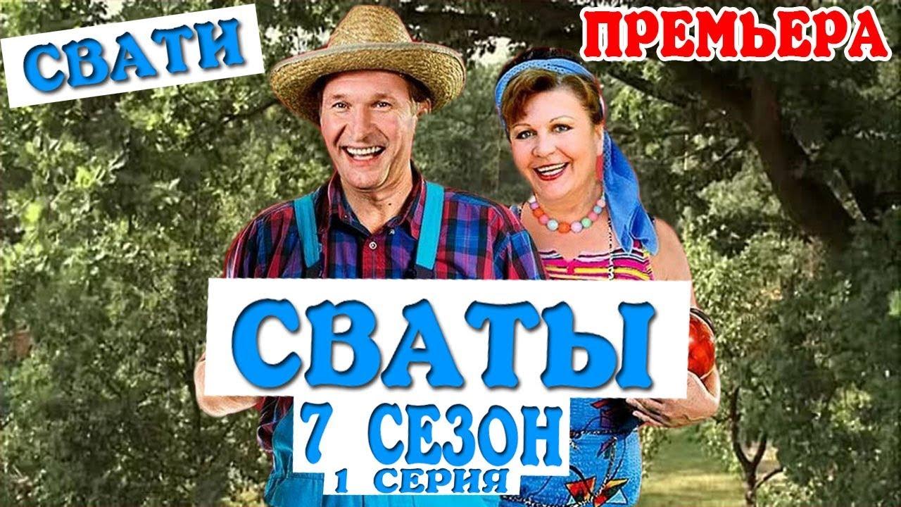 Ютуб мультики на русском