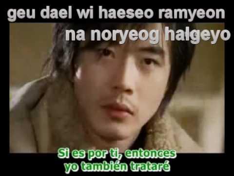 GEU DAE REUL - PORQUE - SAD LOVE STORY.avi