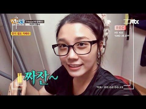 神話, SHINHWA TV 에이핑크 은지의 민낯 공개! 셀프 카메라~  - 작은 신화 8회