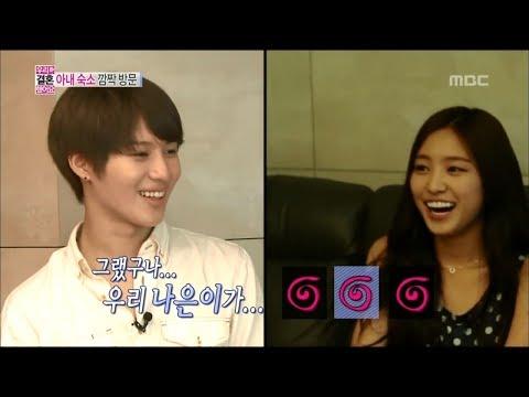 [ENG SUB] We Got Married, Tae-min, Na-eun(18) #06, 태민-손나은(18) 20130817