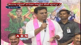 TRS Minister KTR angry on Congress leaders