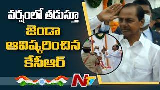 Telangana CM KCR hoists National Flag at Pragathi Bhavan..