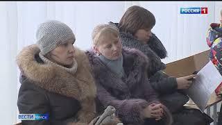«Вести Омск», утренний эфир от 2 марта 2021 года