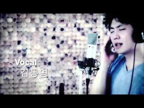 김동명 - 진달래꽃 (마야 Cover)