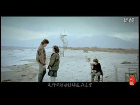 李健 Li Jian 《迷霧》自制MV 配電影《霧中風景》
