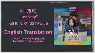 ALi (알리) - Just Stay (Kill It OST Part 6) [English Subs]