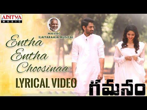 Lyrical video song Entha Entha Choosinaa from Gamanam ft. Shriya Saran, Nitya Menen