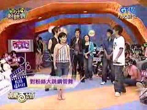 2006-06-26 娛樂百分百 Kang Ta+吳建豪 4/5