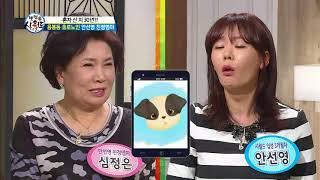 [예능] 웰컴 투 시월드 73회_140213
