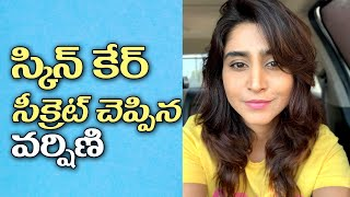 Anchor Varshini Sounderajan shares her beauty secrete..
