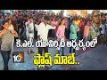 Students Flash Mob In Vijayawada : KL University..
