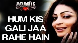 Hum Kis Galli Jaa Rahe Hai - Doorie | Atif Aslam | Sachin Gupta
