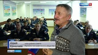 Десантники 242 учебного центра ВДВ сели за парты