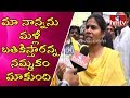 People vote for TDP to gift victory to my late father Bhuma Nagi Reddy: Minister Akhila Priya