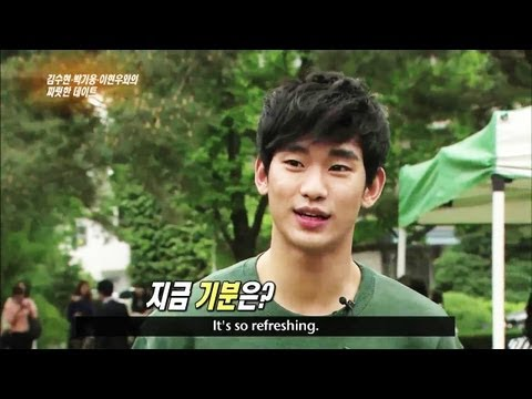 Entertainment Weekly - Date w/ Kim SooHyun, Park GiWoong & Lee HyunWoo (2013.06.06)